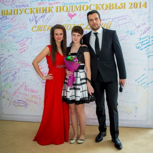 Встреча губернатора Московской области с выпускниками