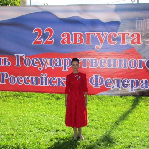 День Государственного флага Российской Федерации в Невском районе