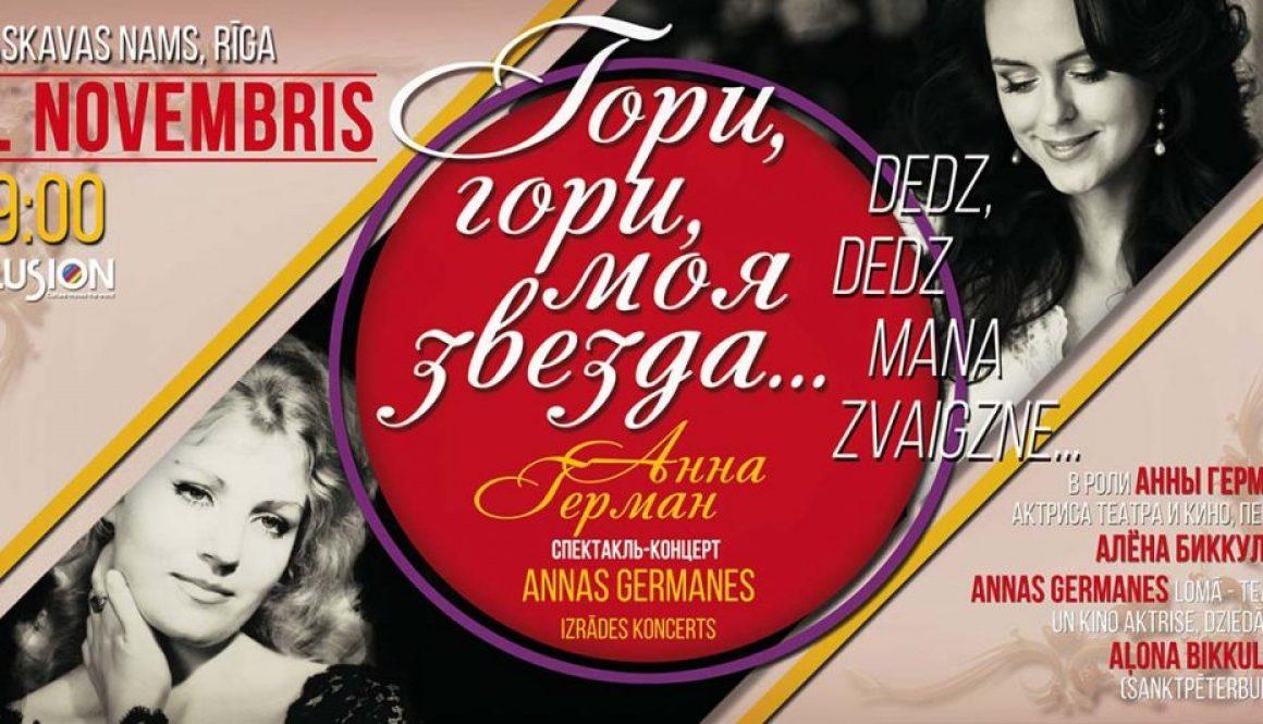 Премьера моноспектакля о жизни Анны Герман «Гори, гори, моя звезда…» в Риге