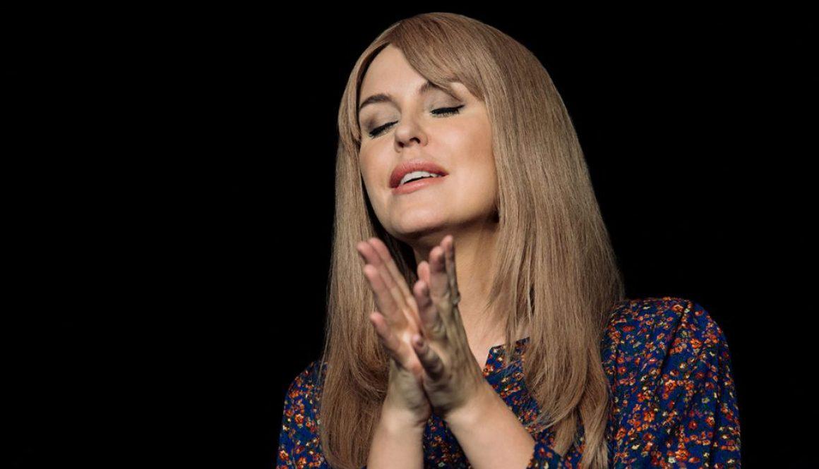 Московская премьера моноспектакля о жизни Анны Герман «Гори, гори, моя звезда…»